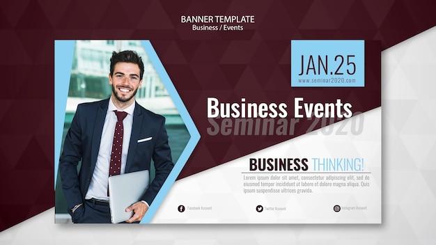 Plantilla de banner de seminario de eventos empresariales