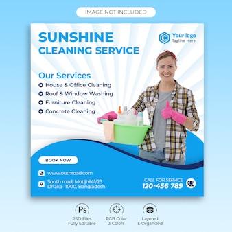 Plantilla de banner de servicio de limpieza