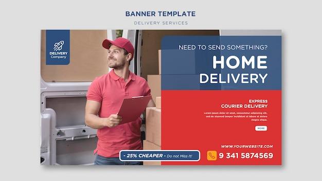 Plantilla de banner de servicios de entrega