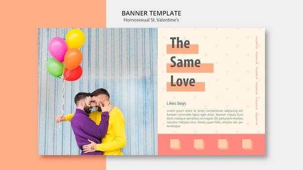 Plantilla de banner para st homosexual. san valentín