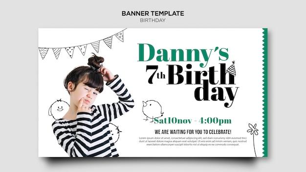Plantilla de banner de tarjeta de invitación de cumpleaños