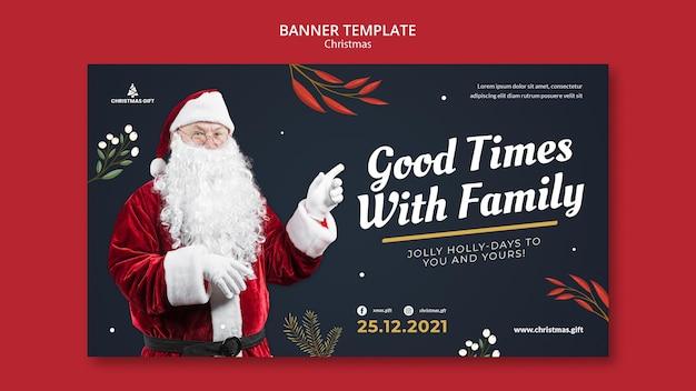 Plantilla de banner de tiempo familiar navideño