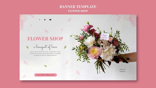 Plantilla de banner de tienda de flores