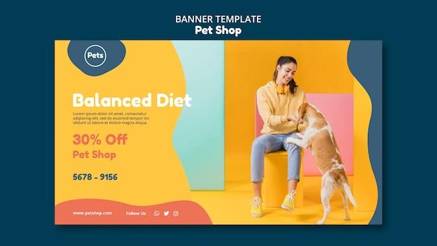Plantilla de banner de tienda de mascotas