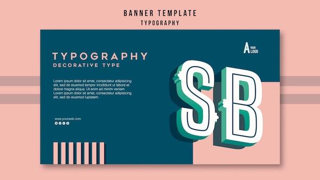 Plantilla de banner de tipografía