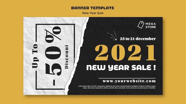Plantilla de banner de venta de año nuevo
