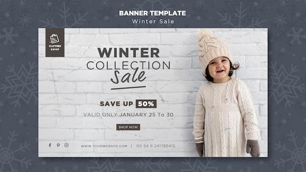 Plantilla de banner de venta de colección de invierno de niño lindo