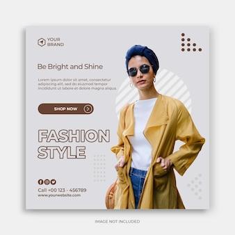 Plantilla de banner de venta de moda de instagram o colección de flyer cuadrado