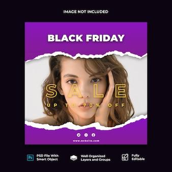 Plantilla de banner de venta de viernes negro de papel rasgado