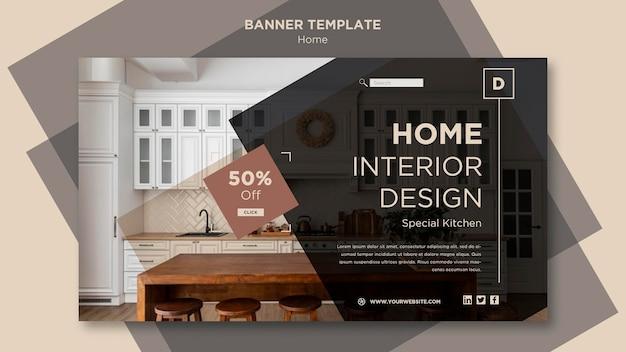 Plantilla de banner de ventas de decoración del hogar