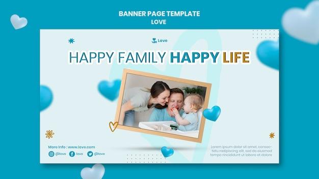 Plantilla de banner de vida y familia feliz