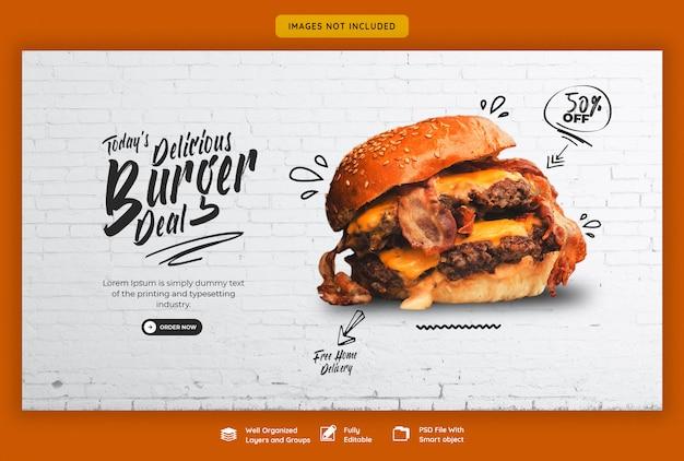 Plantilla de banner web de deliciosa hamburguesa y menú de comida