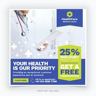 Plantilla de banner web médica