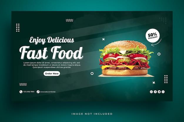 Plantilla de banner web de menú de comida y hamburguesa de restaurante