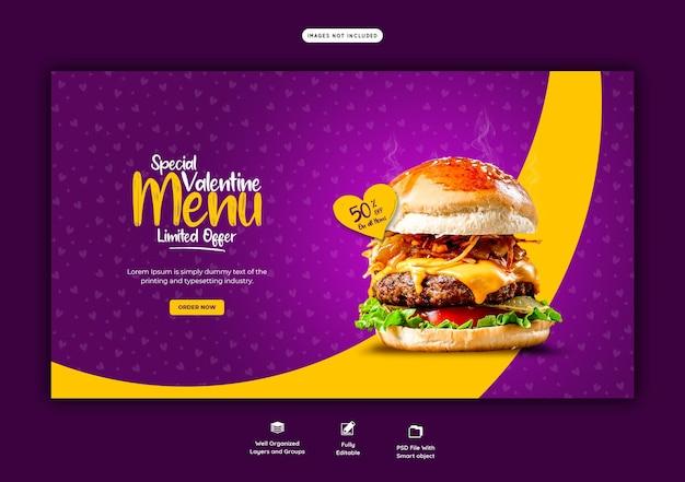 Plantilla de banner web de menú de comida y hamburguesas deliciosas de san valentín