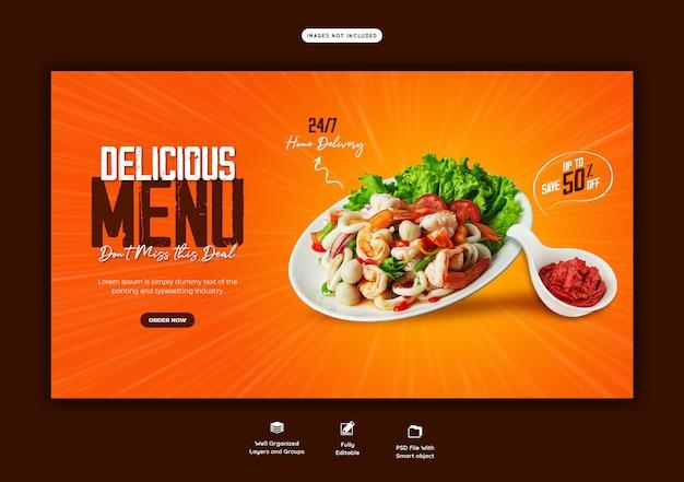 Plantilla de banner web de menú de comida y restaurante
