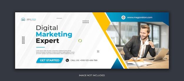 Plantilla de banner web de portada de facebook de redes sociales corporativas de marketing digital