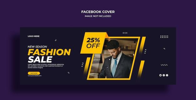 Plantilla de banner web y portada de línea de tiempo de facebook de black friday