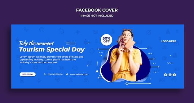 Plantilla de banner web y portada de la línea de tiempo de facebook del día especial de turismo