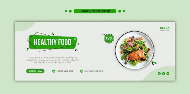 Plantilla de banner web y portada de la línea de tiempo de facebook de promoción de recetas de alimentos saludables