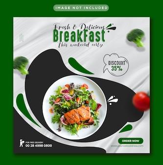Plantilla de banner web y publicación de instagram para redes sociales de alimentos saludables vegetales y comestibles