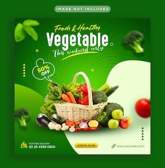 Plantilla de banner web y publicación de instagram de redes sociales de alimentos saludables y vegetales