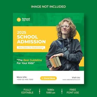Plantilla de banner web y publicación de redes sociales de admisión a la escuela