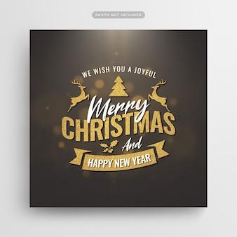 Plantilla de banner web y publicación de redes sociales de fondo navideño