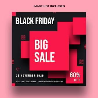 Plantilla de banner web y publicación de redes sociales de venta especial de black friday