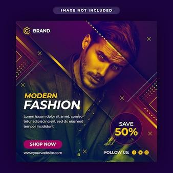 Plantilla de banner web y redes sociales de venta de moda moderna