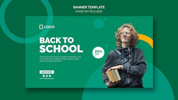 Plantilla de banner web de regreso a la escuela