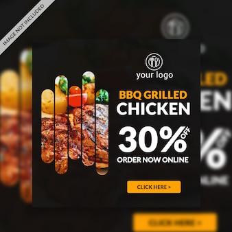Plantilla de banner web de restaurante barbacue