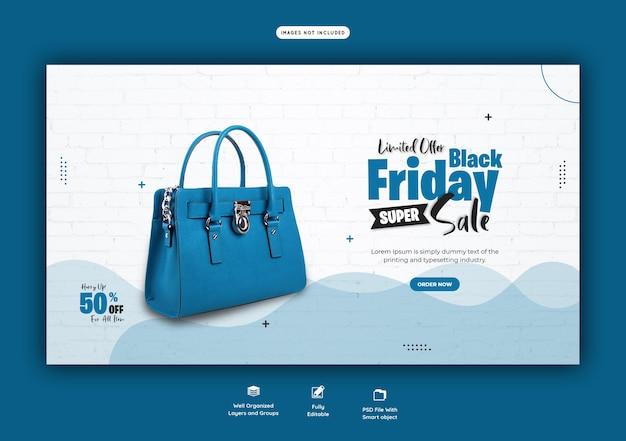 Plantilla de banner web de super rebajas de viernes negro