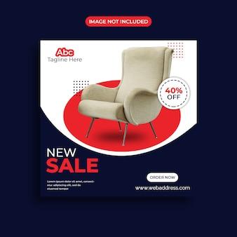 Plantilla de banner web de venta de muebles