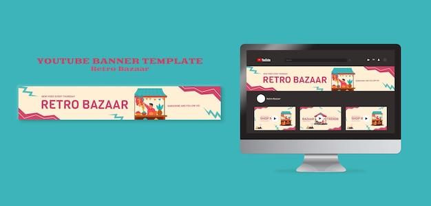 Plantilla de banner de youtube de bazar retro