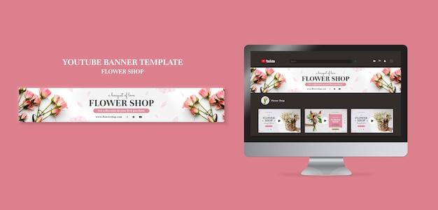 Plantilla de banner de youtube de floristería