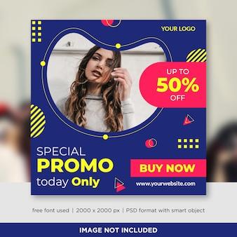 Plantilla de banners de redes sociales de venta de moda