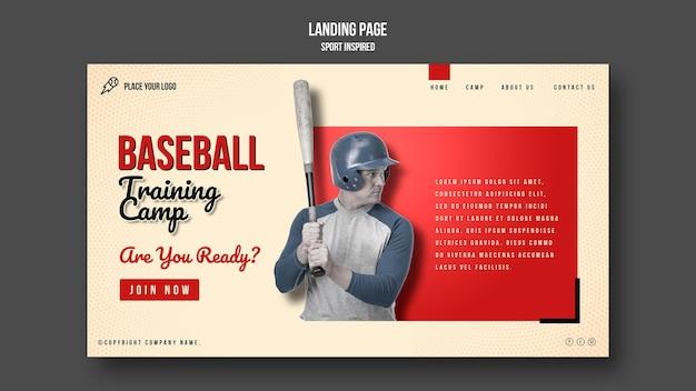 Plantilla de campo de entrenamiento de entrenamiento de béisbol