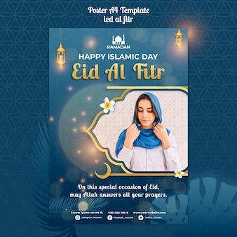 Plantilla de cartel a4 de eid al-fitr