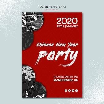 Plantilla de cartel de año nuevo chino