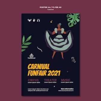 Plantilla de cartel de carnaval