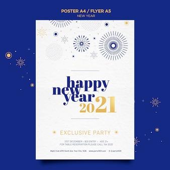 Plantilla de cartel para celebración de fiesta de año nuevo