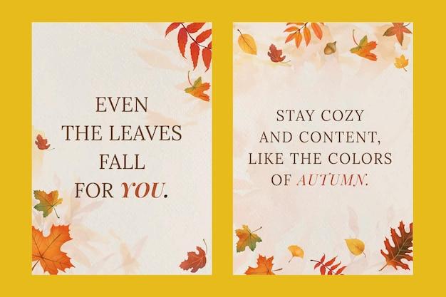 Plantilla de cartel de cita de otoño psd con hojas de naranja