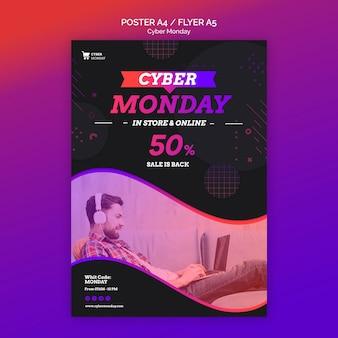 Plantilla de cartel de concepto de cyber monday
