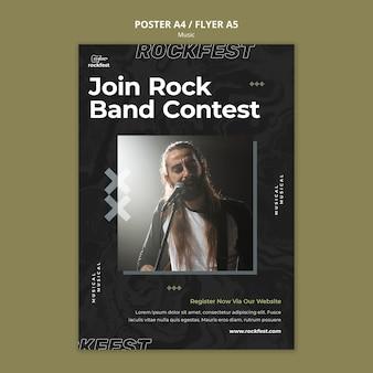 Plantilla de cartel de concurso de banda de rock