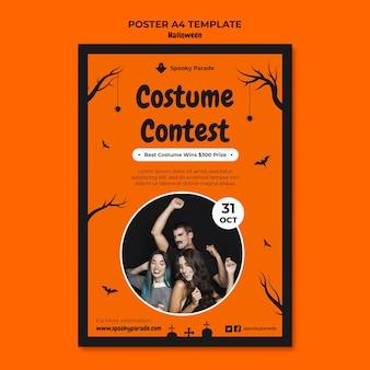 Plantilla de cartel de concurso de disfraces de halloween
