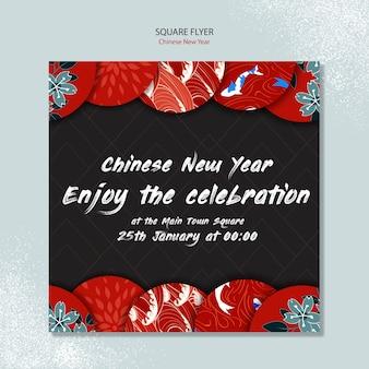 Plantilla de cartel cuadrado de año nuevo chino