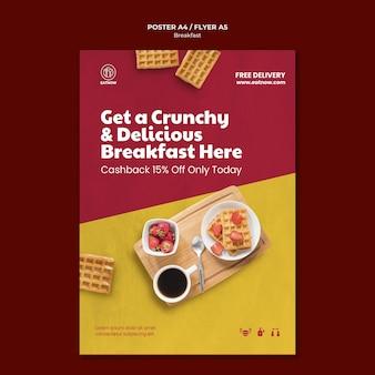 Plantilla de cartel de desayuno