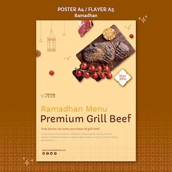 Plantilla de cartel de evento de ramadán con fotos de comida