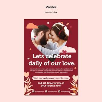 Plantilla de cartel de feliz día de san valentín de pareja